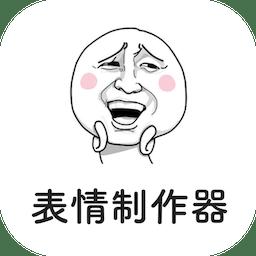 维基百科手机版