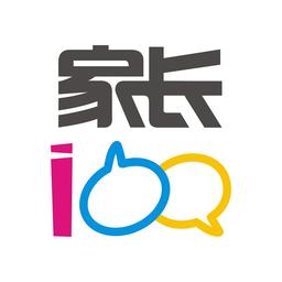 家长100教育论坛武汉