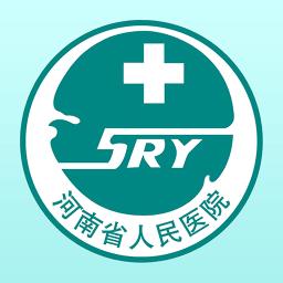 河南省医(河南省人民医院)