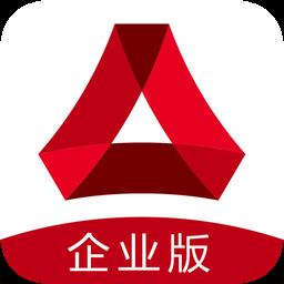 广发企业手机银行苹果版