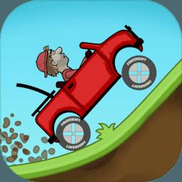 登山赛车游戏单机版