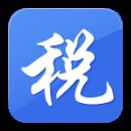 江西国税(发票查询真伪)