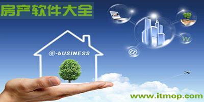 房产app