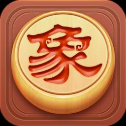 九游版博雅中国象棋游戏