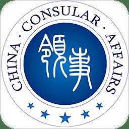 中��外交部官方app