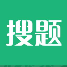 搜�}君免�M破解版