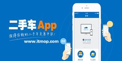 二手�app