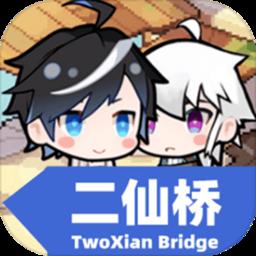 逗Bee(交友软件)