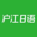 沪江日语手机版apk