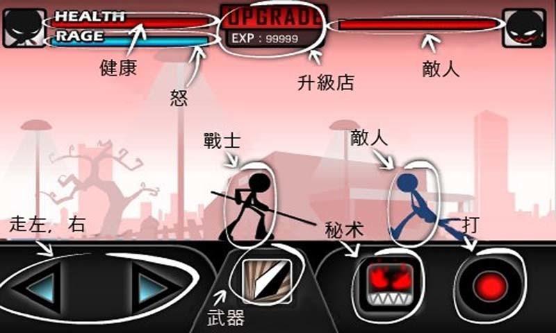 ��������ƽ��(kungfu) v1.3.15 ���� 0