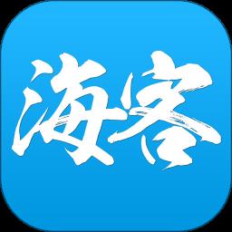 海客新�(人民日�蠛M獍�)app