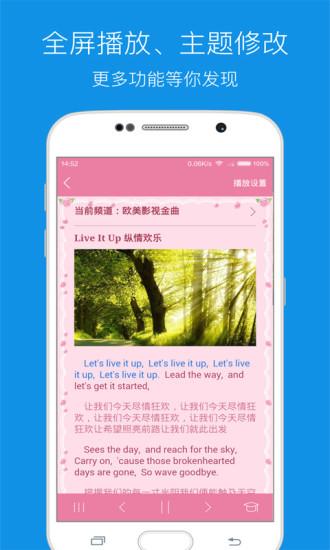 每日英�Z�力�O果版 v6.4.0 iphone版 1
