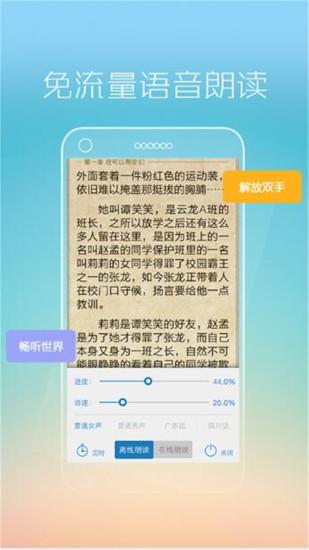 熊猫看书iphone旧版本 v6.02 ios历史手机版 1