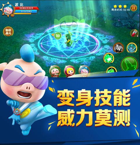 猪猪侠官方正版arpg内购破解版 v1.6 安卓无限金币版2