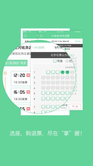 大地影院手机客户端 v6.3.3 官网安卓版 0