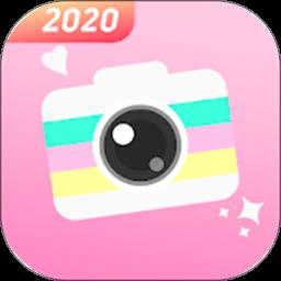美颜滤镜相机软件