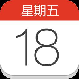 2021年日历a4纸打印版(带日历带农历带周数)
