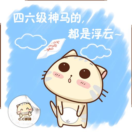 99宿舍for mac(免�士甲C查��件)