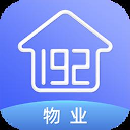 山东国税(发票查询)