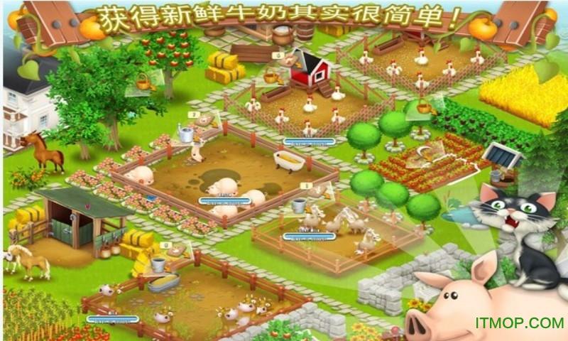 卡通农场最新版 v1.39.93 安卓版 0