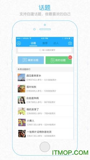 昆山论坛app