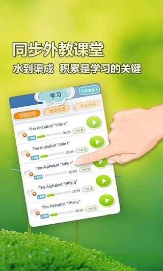随手学 v3.2.1 安卓版2