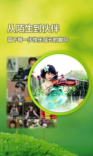 随手学 v3.2.1 安卓版3