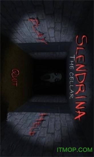 恐怖地下室 v2.0 安卓版 1
