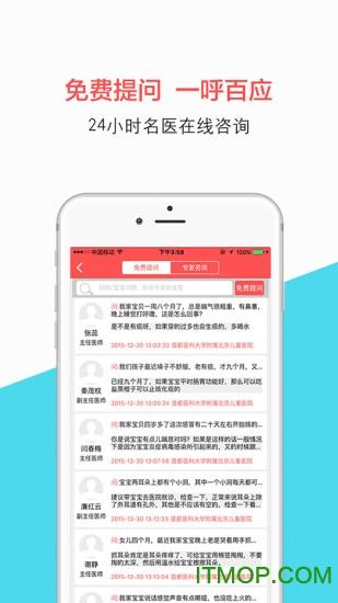 e妈妈(母婴服务专业购物平台) v1.0 安卓版1