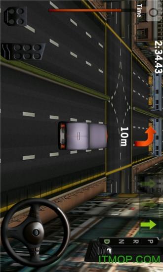 主驾驶 v2.4 安卓版 1