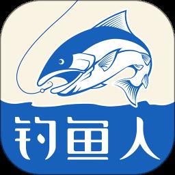 钓鱼人1.8.1不更新版