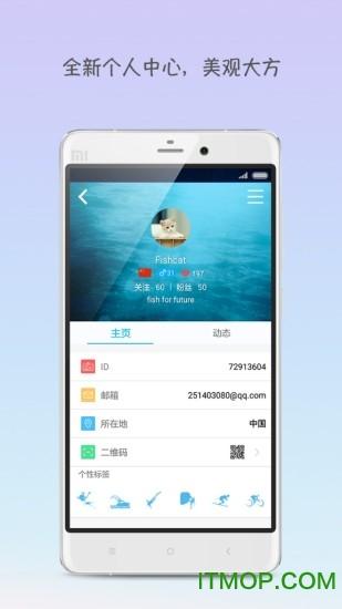 钓鱼人手机版 v3.4.0 安卓版 2