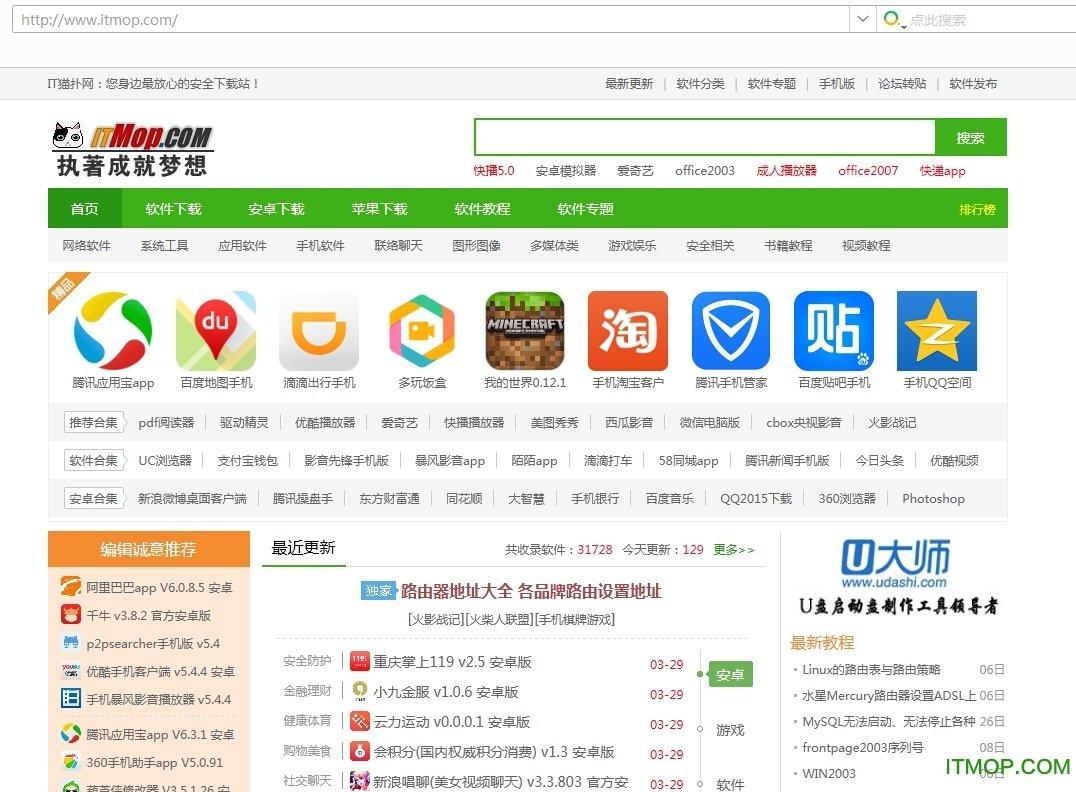 360手心浏览器 v1.0.0.1048 官方最新版 0