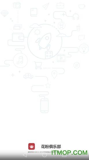 花粉俱乐部pc版 v10.0.3.300 官方免费版 0