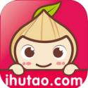 胡淘(跨境购物软件)