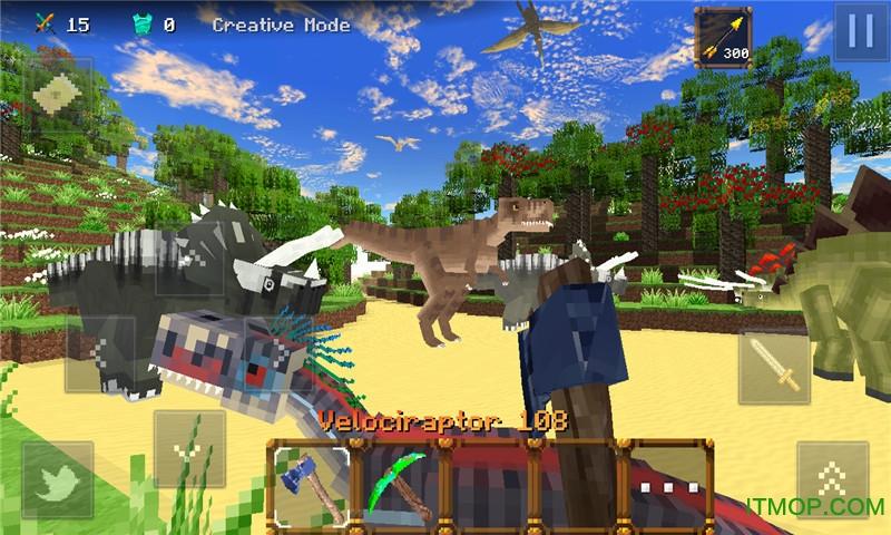 我的世界侏罗纪公园内购破解版 v1.0.0 安卓版2
