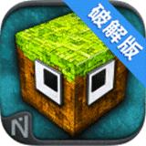怪物的世界中文破解版
