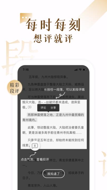 17K小说网手机版 v6.6.3 安卓版 2