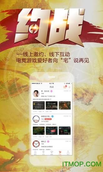 竞趣网吧app v2.0 安卓版 1