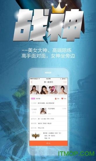 竞趣网吧app v2.0 安卓版 2