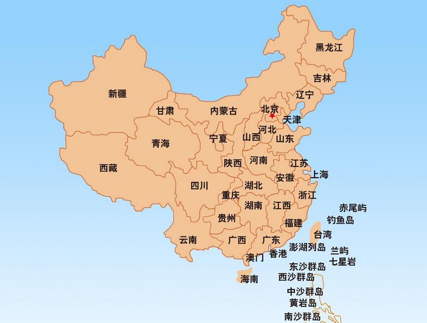 中国各省地图高清版大图  0