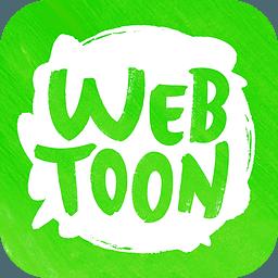Line WEBTOON苹果版(每日漫画)v1.4.5 iPhone越狱版