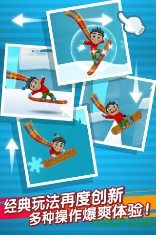 滑雪大冒险2游戏 v1.6.1.4 安卓版 1