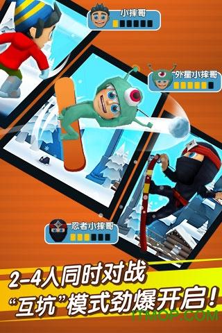 滑雪大冒险2游戏 v1.6.1.4 安卓版 4