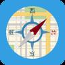 手机地图指南针app
