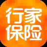 行家保险V1.6.8 安卓版