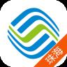 珠海移动手机营业厅app