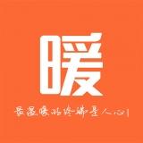 中国青年报冰点暖闻
