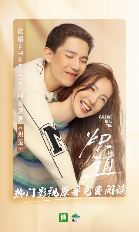 晋江小说阅读器手机版 v5.1.5 安卓版 0