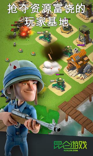 海岛奇兵游戏最新版